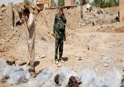 العراق.. اكتشاف 12 ألف جثة في مقابر جماعية بمناطق متفرقة من البلاد