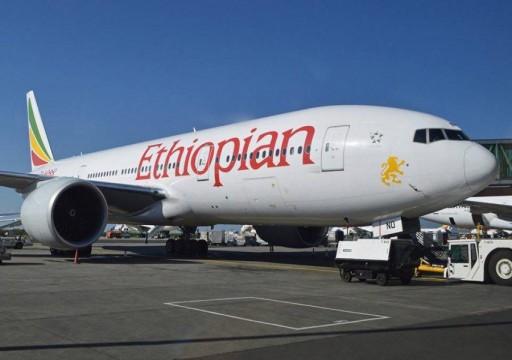 إثيوبيا تعلن العثور على الصندوقيْن الأسوديْن للطائرة المنكوبة