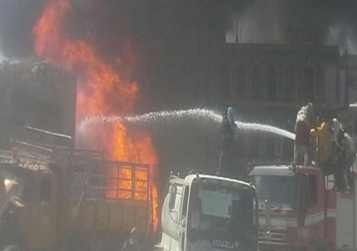 اليمن.. مقتل وإصابات عشرات الحوثيين بانفجار مستودع أسلحة في الحديدة