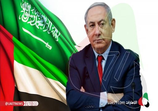 إسرائيل تتحدث عن توقيع اتفاق عدم قتال مع دول خليجية قريبا