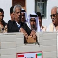 الهلال الأحمر يوقع اتفاقية لإنشاء وحدة متكاملة لضخ المياه بمحافظة شبوة اليمنية