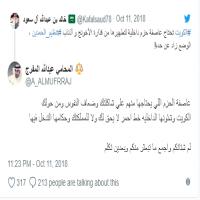 غضب كويتي واسع إثر تهديد أمير سعودي لبلادهم بعاصفة حزم
