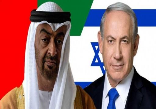 باحثة إسرائيلية تكشف شراكات أمنية واقتصادية بين تل أبيب وأبوظبي