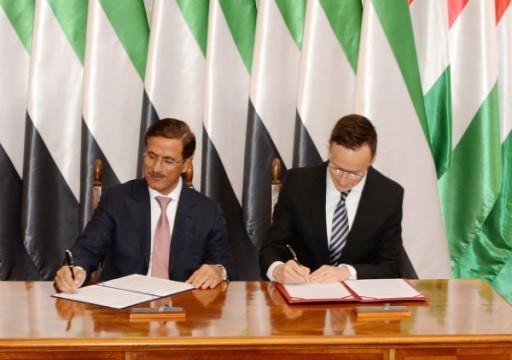 الإمارات والمجر تتفقان على آليات نقل وتوطين التكنولوجيا والعلوم
