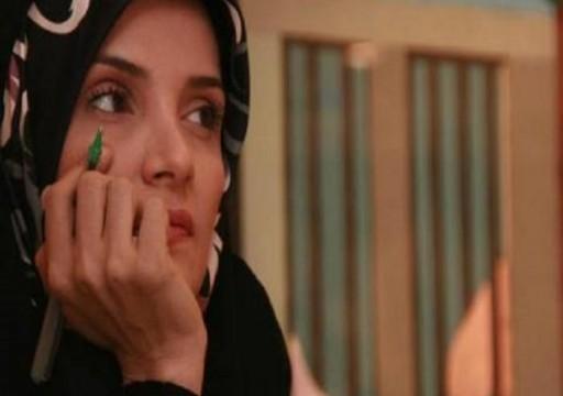 الحكم على ناشطة حقوقية بالسجن 7 سنوات في ايران