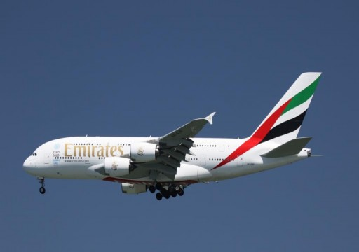 طيران الإمارات تشتري 50 طائرة إيرباص بـ16 مليار دولار