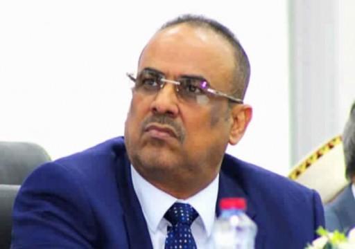 وزير الداخلية اليمني: أي حوار سيكون مع الإمارات وليس الانفصاليين
