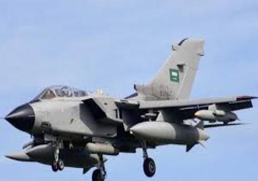 التحالف يحمل الحوثيين مسؤولية سلامة طاقم المقاتلة السعودية
