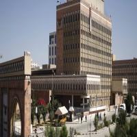 وكالة: السعودية توقع اتفاقية تسليم 2 مليار دولار كوديعة لليمن