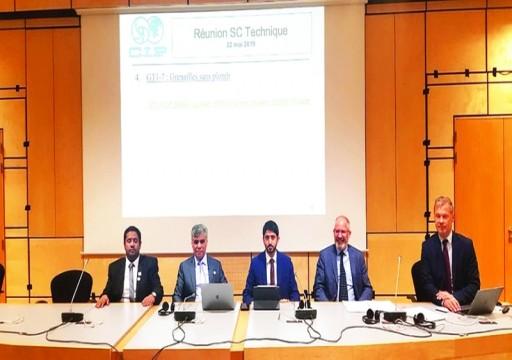 الإمارات تترأس اجتماعاً دولياً بشأن إجراءات فحص الأسلحة