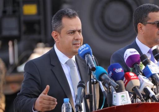 صحيفة لندنية: هادي يمنع رئيس الحكومة اليمنية من زيارة أبوظبي