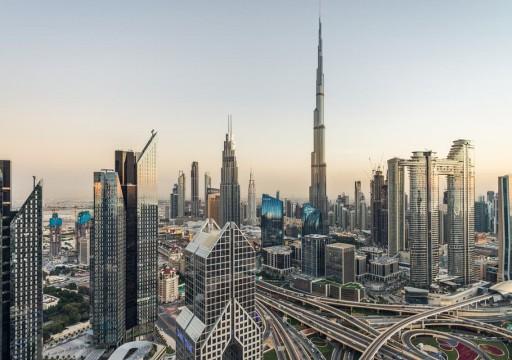 أسعار العقارات السكنية في دبي ترتفع وسط تراجع مستمر في الإيجارات