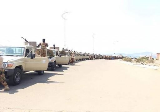 التحالف يحشد قوات قرب الحديدة  وسط تصاعد الضغوط لإنهاء الحرب