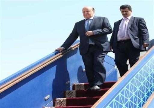 الرئيس اليمني يعود إلى السعودية بعد رحلة علاجية بأمريكا
