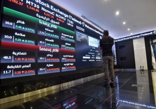 انهيار مؤشرات اقتصادية حيوية في الإمارات لأول مرة منذ سنوات