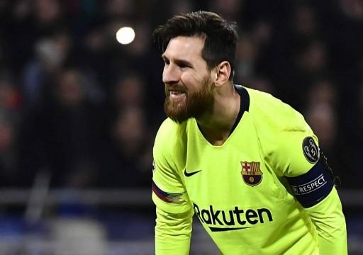 برشلونة يعلن غياب ميسي عن مباراة الأرجنتين والمغرب
