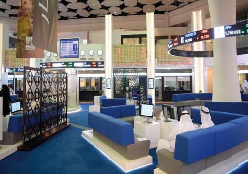 «دبي المالي» يقرّر اعتماد توقيع واحد للمستثمرين
