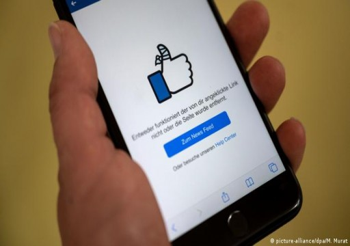 """""""فيسبوك"""" يتيح للمشاهير خرق قواعد النشر"""