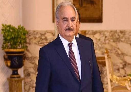 مليشيا حفتر تمنع رحلات الأمم المتحدة إلى العاصمة الليبية