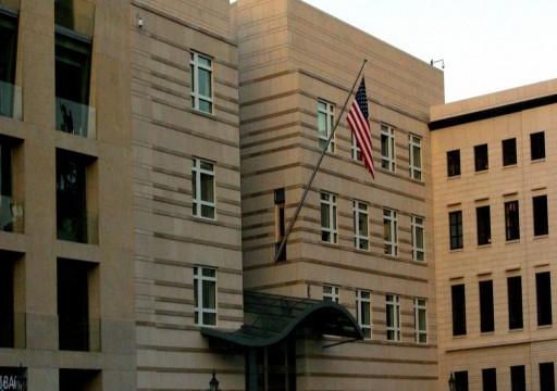 إيران تتهم السعودية باستهداف سفارة واشنطن بالعراق