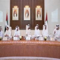 مجلس الوزراء يُعين النيادي مديراً عاماً للأوقاف الإسلامية
