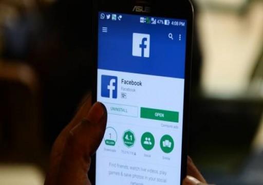 """حملة لتخفيض تقييم """"فيسبوك"""" رداً على تقييد التضامن مع فلسطين"""