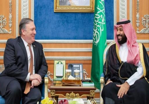 وزير الخارجية الأمريكي يمهل ابن سلمان 72 للتحقيق باغتيال خاشقجي