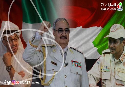 تقرير أممي: الإمارات دعمت حميدتي بسفينة حربية لدعم حفتر بالجنود