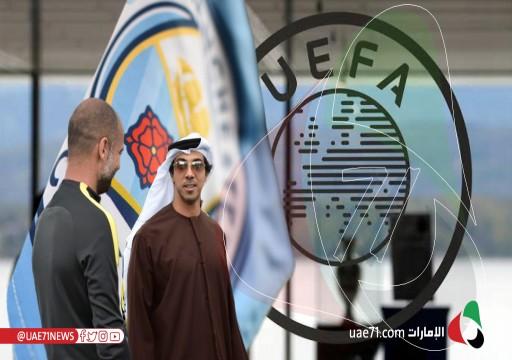 يملكه منصور بن زايد.. عقوبة أوروبية مزدوجة على نادي مان سيتي