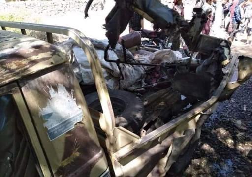 مقتل شخصين وإصابة آخرين في انفجار استهدف قائدا عسكريا جنوب غرب اليمن