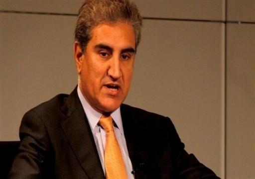 باكستان تطالب برفع العزلة التي تفرضها الهند على جامو كشمير