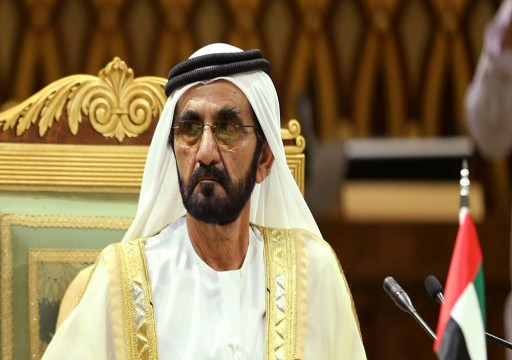 """محمد بن راشد يصدر قانوناً بإنشاء """"سُلطة دبي للمناطق الاقتصادية المتكاملة"""""""