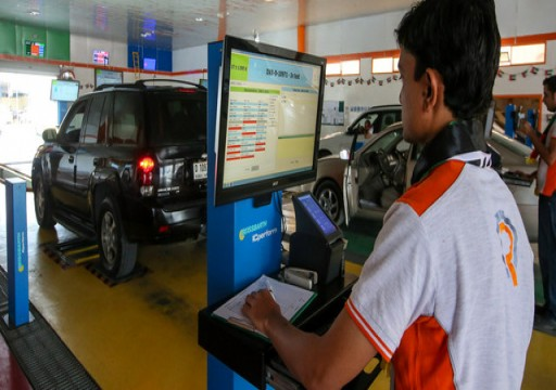 الاقتصاد: 14 وكالة في الدولة تعهدت بإجراء فحص مجاني لمركبات المستهلكين