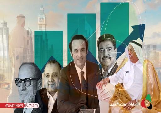 الاستثمار والمستثمرون في دولة الإمارات.. قصص في غاية الإبداع وأخرى في قعر الاحتيال!