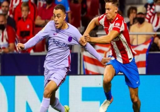 أتلتيكو مدريد يُسقط برشلونة بثنائية في الدوري الإسباني