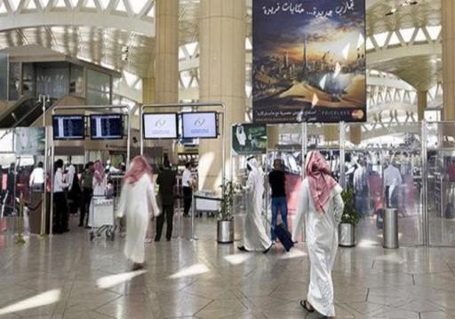 السعودية تبدأ تشغيل مطاراتها بكامل طاقتها