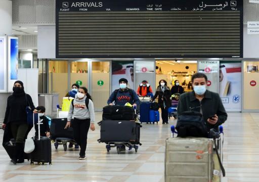 """الكويت تسمح بدخول فئات محددة """"بدون تطعيم"""""""