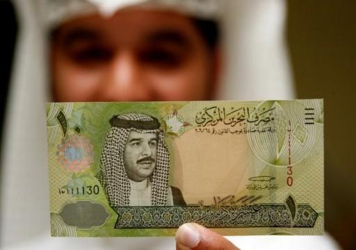 البحرين تتجه لمضاعفة ضريبة القيمة المضافة لمواجهة أزمة السيولة