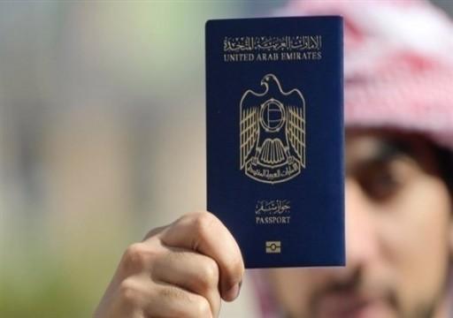 روسيا تعفي مواطني الدولة من تأشيرة الدخول إلى أراضيها