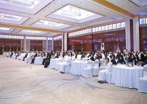 التربية: ابتعاث 300 طالب وطالبة إلى أفضل 200 جامعة حول العالم