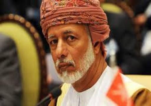 سلطنة عُمان تعلن جهوداً لتخفيف الأزمة الخليجية