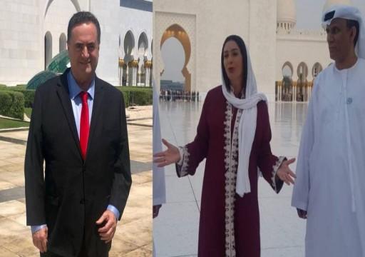 صحيفة إسرائيلية: الإمارات تتعاون مع حاخامات أوروبا لمحاربة معاداة السامية