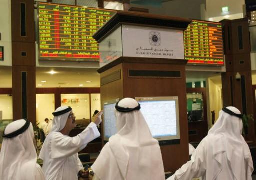 سوق دبي المالي ينفي استيلاء مدير هندي على 1.8 مليار درهم