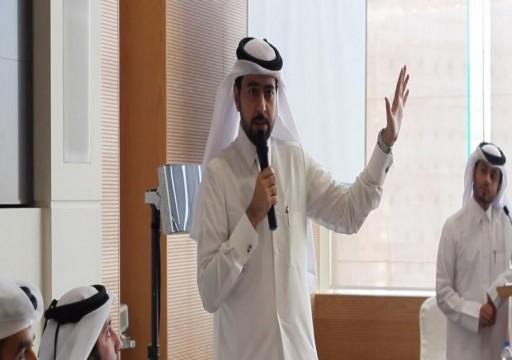 بعد 3 أعوام من الحرمان.. البحرين تمنح قطرياً فيزا لرؤية بناته