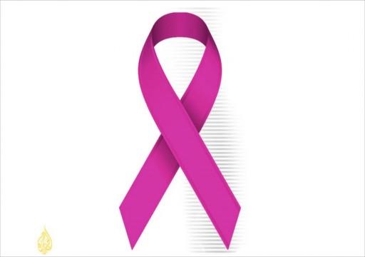 20% من النساء في الدولة مصابات بسرطان الثدي