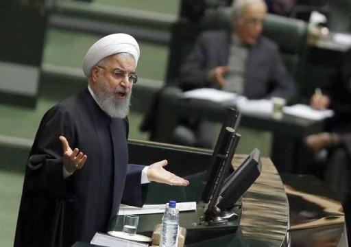 إيران تهدد بتخصيب اليورانيوم إذا لم تف القوى العالمية بتعهداتها