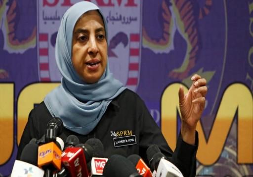تحقق في قضية فساد تورط فيها العتيبة.. استقالة رئيسة هيئة مكافحة الفساد الماليزية