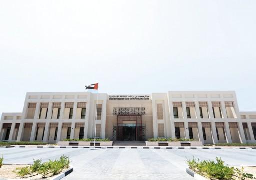 3 آلاف مقيم يعتنقون الإسلام في دبي خلال 8 أشهر