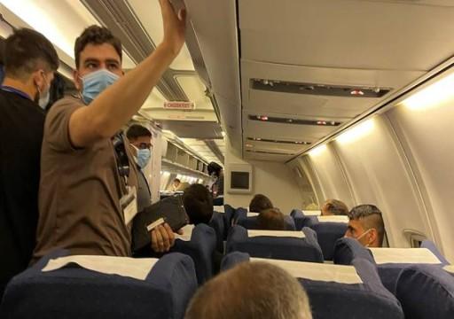 طيارون أفغان هربوا بـ46 طائرة إلى أوزبكستان يبدأن المغادرة إلى الإمارات