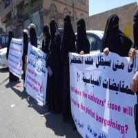 مطالبة بالإفراج عن المختطفين في سجون عدن بواسطة قوات موالية للإمارات